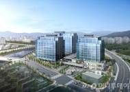 '용인테크노밸리' 지식산업센터 분양…3.3㎡당 470만원