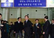 개성공단 임금문제 해결은 대북전단 살포 금지?