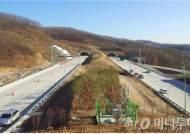 """국도3호선 일부구간 신설도로 개통…""""운행시간 15분 단축"""""""