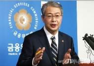 """임종룡 위원장 """"금소법 제정 전이라도 대출 철회권 도입"""""""