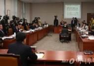 상가권리금 법제화 법안, 법사위 통과