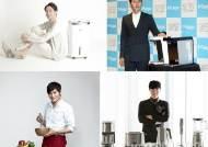 밥솥·정수기·에어컨…가전업계 광고는 '꽃미남'이 대세