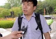 유우성씨 '대북 송금사건' 국민참여재판으로 진행