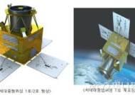 [단독]KAI, 최대 1조원 '차세대 중형위성' 2호기 단독입찰