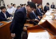 """""""메르스 슈퍼전파자 후보2명, 양천메디힐·창원SK병원 소재"""""""