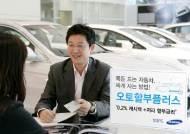 삼성카드, 6년만에 자체 車복합할부 출시