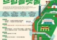 한국산기대 창업지원단, '미래 창의인재 발굴·청소년을 위한 창업교육'