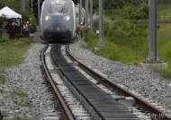 철도·자동차 등 '기간산업 기능안전성 평가' 국내에서 한다