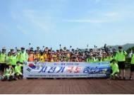 동의대 총학생회, 172Km 자전거 국토대장정 진행