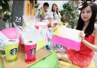 [사진]스타벅스, 워터보틀-클리어백 출시