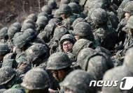 [본회의 통과]'군인공제회 경영정보·감사결과 공시' 의무화