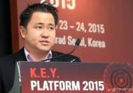 """베트남 최대 편의점 CEO """"베트남서 O2O 한류 이끌려면"""""""