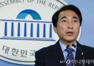 """野, 유승민 사퇴 """"대한민국 정치사에 치욕으로 기록"""""""