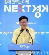 경기도립수원병원 메르스 환자 '0'…20일 재개원