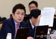 김상민, 해외주식 거래 양도소득세 이월공제 허용 법안 발의