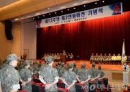 [본회의 통과]북한이탈주민 군무원 채용 가능해진다