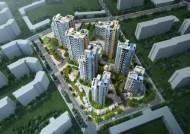 상계주공8단지 재건축 시동…정비사업계획안 통과
