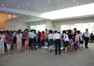 평택 청북지구에서 첫 테라스하우스 분양 '평택세인트캐슬'