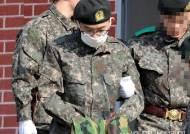 22사단 총기난사 임모 병장, 軍 2심 법원도 사형 선고(상보)