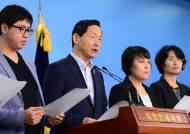 힘잃은 野 신당론… 공천 개혁 혁신안 발표 고비