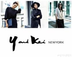 SK네트웍스, 홈쇼핑·온라인몰 등 패션 브랜드 유통망 다각화