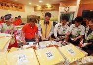 [사진]신세계, '결연 아동들 위해 정육세트 선물'
