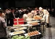 덴마크 음식은 이런 맛?… 주한 덴마크 대사관 식품전 개최