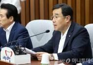 국감 '증인신청 실명제' 부상…'속기록' 접점되나