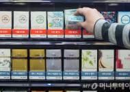 """정부 """"내년 담배반출량 6억갑 추가, 전체 부담금 +1.8조"""""""