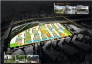 서울 송파구 잠실동 우성1·2·3차, 재건축정비계획 통과