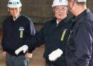 MK 현대제철 당진제철소 방문...하이스코 합병상황 점검