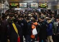서울 지하철 '조조할인' 1885만명…45억 아꼈다