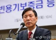 """주류산업협회 """"빈병보증금 인상안 즉각 철회하라"""""""