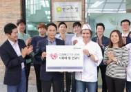 한국토요타, 차복합문화공간 'CONNECT TO' 개장 1주년