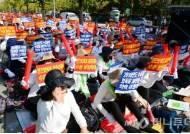 어린이집 연가투쟁 6개 시·도만 참여…참여율 13.6%