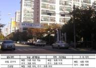 한강변 35층 제한…반포 재건축 초고층 랜드마크 꿈 '무산'