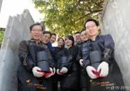 미래에셋증권·과학기술인공제회 임직원 연탄나눔 봉사활동