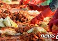 정부, 젖갈·소금 등 김장재료 원산지 표시 특별단속