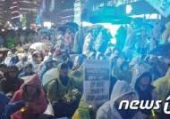 """""""美쇠고기 집회 이후 최대"""" 주말 집회…경찰 '최상위 비상령'"""