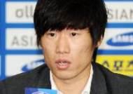 박지성 소속팀 맨유, 세계에서 가장 가치있는 팀 선정