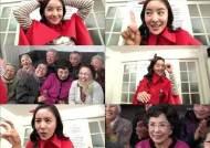 """'당신뿐이야' 한혜린, 쥐잡기 애교작렬 댄스""""최고의 손녀딸 등극"""""""