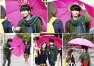 '선녀' 허영생, 핑크우산 들고 첫사랑오빠 매력 과시 '눈길'