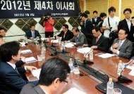 수원 시민연대, 롯데불매운동 강행 '10구단 반대 강력 반발'