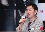 [포토] 김동빈 감독 '공포영화로 시원한 여름을~'