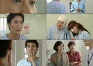 '울랄라부부' 김정은, 신현준으로 변한 모습에 '멘탈붕괴'