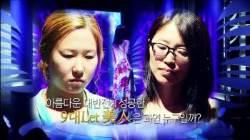 """렛미인2, 4개가슴VS절벽가슴 여성 """"출산 후 기형적으로 변해"""""""