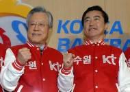 KT-수원, 일반 국민 대상 여론조사서 우위 '자신감'