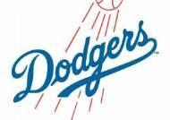 LA 다저스, 타임워너와 TV 중계권료 8조 7천억원에 합의
