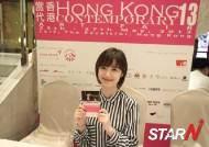 구혜선, 홍콩 아트페어 개인전 작가로 참석 '현지 높은 관심'