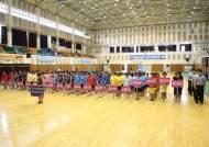 WKBL 총재배 어린이농구 큰잔치 성황리에 개막